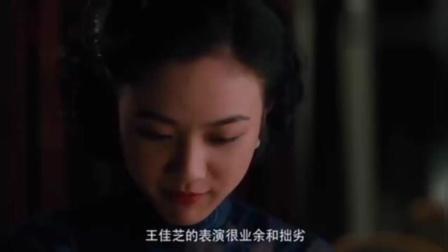 梁朝伟和汤唯最想删掉的电影,速看!