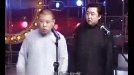 搞笑视频郭德纲相声集锦