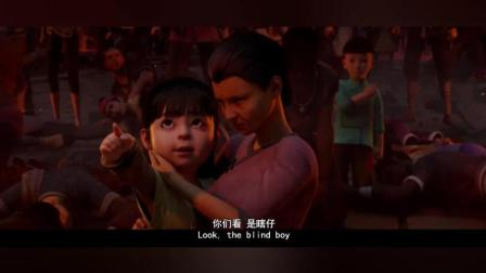 火影BGM大战9.3分国漫风语咒