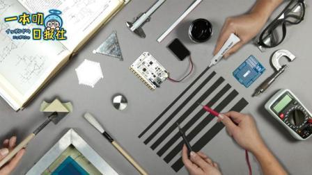 别再说理工科多直男了, 小电路板比魔法还浪漫