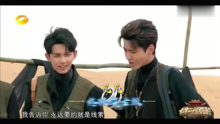 吴磊在《七十二层奇楼》把吴亦凡搞得晕头转向!