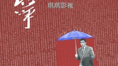 12月卫视电视剧:谍战剧《风筝》重见天日,《一路繁花相送》爽约