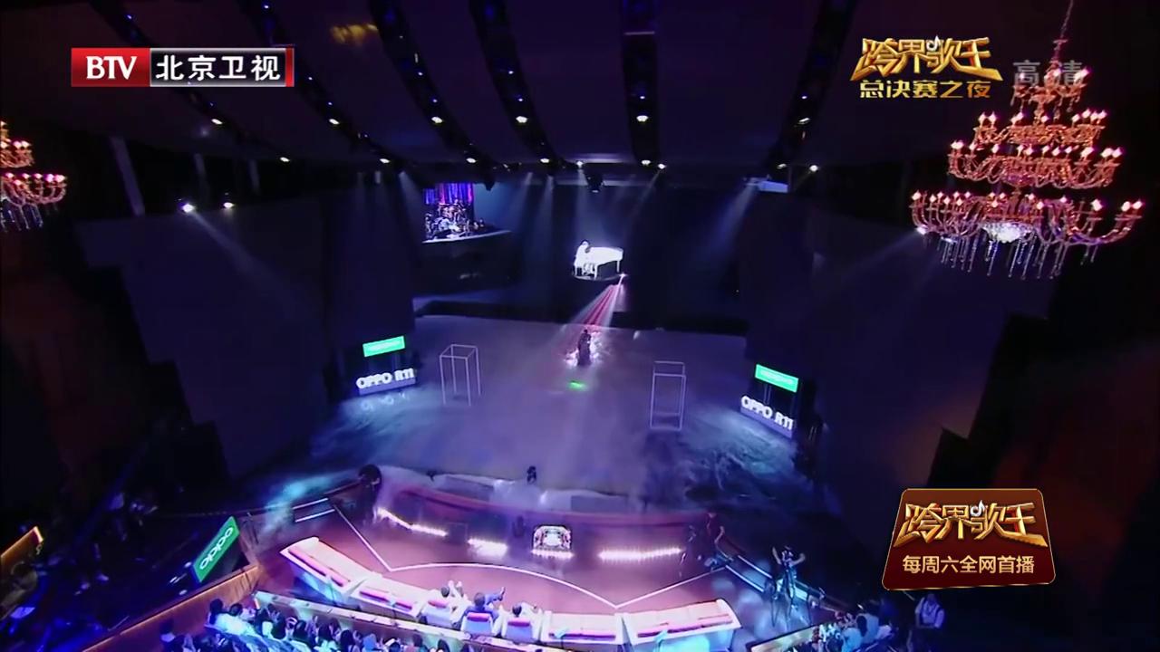 《跨界歌王 第二季》-20170708期精彩看点 刘涛身穿薄纱长裙 低吟浅唱秀歌喉