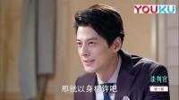 谈判官:郭品超竟然开房给杨幂,你就不怕被粉丝打死吗?