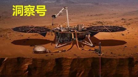 """恭喜""""洞察号""""喜提火星、这次目的不是漫游, 而是静止!"""