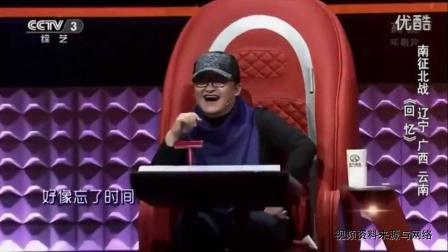 南征北战参加中国好歌曲演唱《回忆》