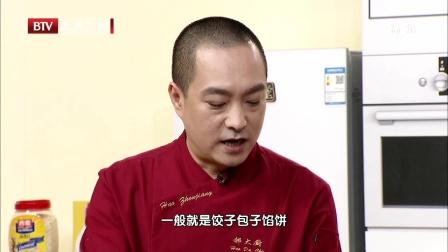 养生堂 2018 疏肝理气 酥脆烀饼