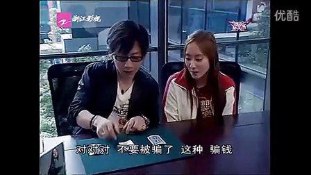 名人变魔术许慧欣-街边的赌术刘谦魔术揭秘视频
