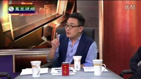 """马家辉:女性口味已变 """"小鲜肉""""正当道 - 社会资讯 - 锵锵三人行 - 凤凰视频"""