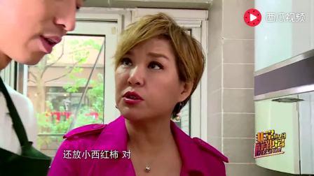 王雷可能是娱乐圈最会做饭的演员! 李小萌完美诠释女人都是不用进厨房的