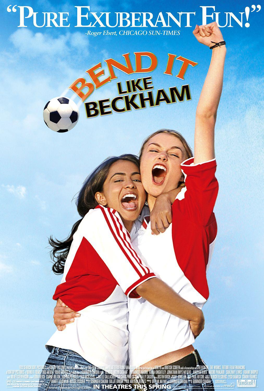 我爱贝克汉姆