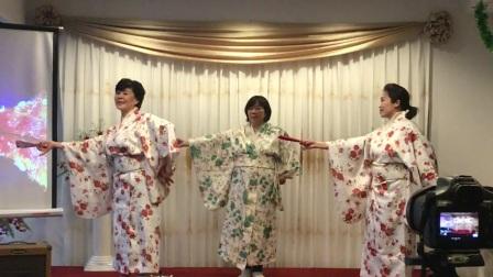 圣诞晚会日本舞蹈