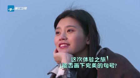女人有话说 第一季 偶像的偶像惊喜现身 谢依霖异常开心