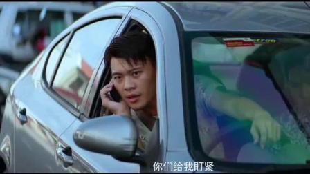 《悍城》郑沛民身份暴露,白振赫第一时间打电话找的人竟是他