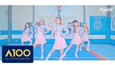 [NEONPUNCH]创造101女孩(Cover.创造101)