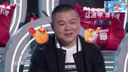 无限歌谣季 第一季第1期薛之谦岳云鹏来了