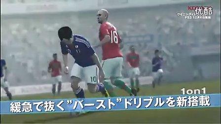 《实况足球2012》最新宣传视频公开