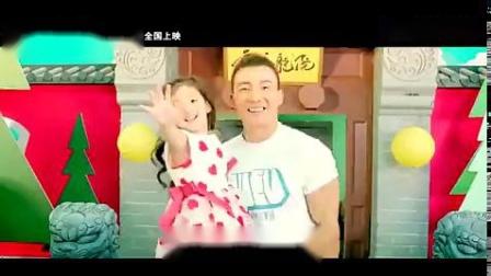 刘畊宏、小泡芙《新乌龙院之笑闹江湖》宣传曲,好听