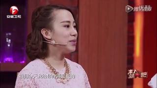 2016赵家班 萧蔷 丫蛋 杨冰 程野小品搞笑大全《相亲》