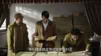 《东风破》17集预告片