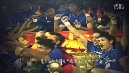 广州恒大淘宝足球俱乐部-四连霸