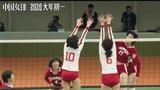 中国女排预告片