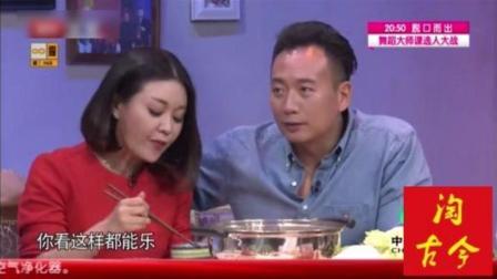 《交换空间》主持人王小骞自爆性格太要强, 高中时数学考了24分, 就想要跳海