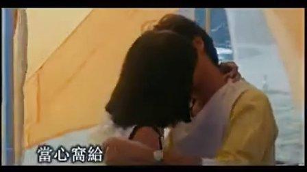 张国荣-电影吻戏