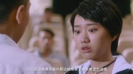 2018温情片《我是你妈》,闫妮女儿首度亮相,风格有些像窦靖童!