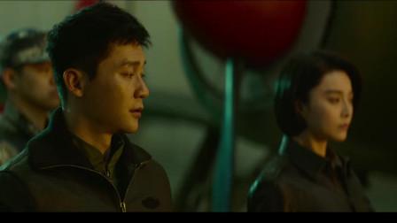 《空天猎》李晨王千源上演针锋相对