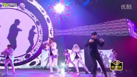 江苏卫视 2016 跨年演唱会 魏晨 《帽子戏法》