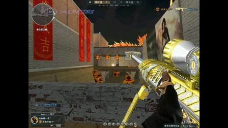GTA5代练 猎杀者狙击演示视频 博亿团队工作室录制