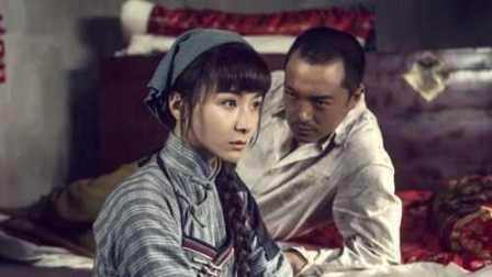 电视剧《骡子和金子》01 富大龙吻了黄曼  王妍之  白宇主演