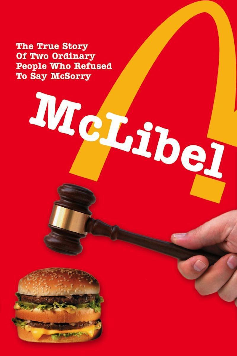 审判麦当劳