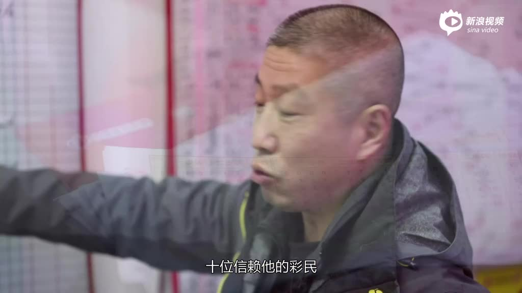 《福彩演播室》第92期预告:站主老赵兑大奖