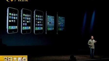 今日关注iphone5遇冷120914今日大看点