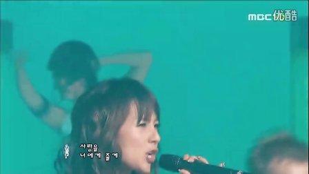 蔡妍-[两个人