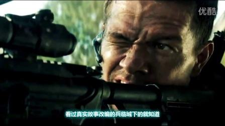 狙击手,一个战场上孤独的狩猎者
