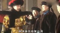 康熙王朝:魏东亭机智掉包官银,康熙虚惊一场大赞好