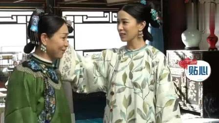 《延禧攻略》花絮:娴妃的饰演者佘詩曼粤语和普通话无缝连接!