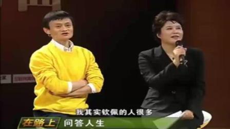 开讲啦 马云2017最新创业演讲《战狼2》