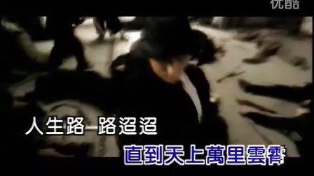 叶丽仪 新上海滩 黄晓明版