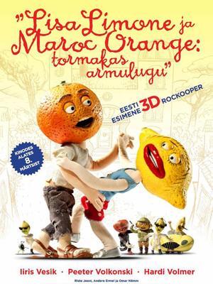 丽莎檬和马洛橙
