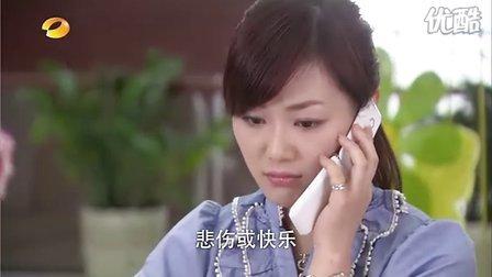 【单身公主相亲记】林志颖-【颜色】TV剧场版