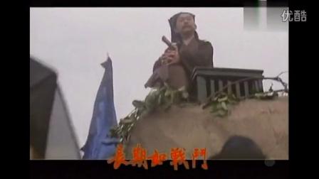 笑傲江湖-96版-吕颂贤