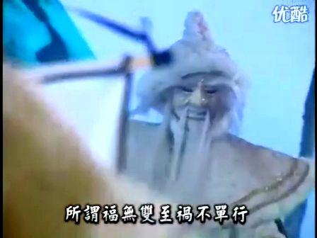[神魔英雄传之情海魔涛][02]01
