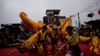 2016麻章赤岭村年例之龙湾龙狮团舞龙(龙腾四海)