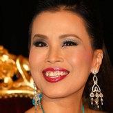 乌汶叻公主