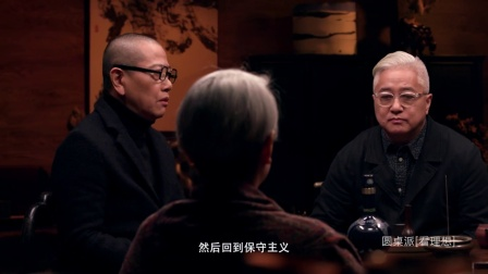 《圆桌派》陈丹青的知识还真渊博,聊天直接把窦文涛聊懵了!
