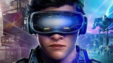 5个人玩VR虚拟游戏通关,获得5000亿财产,几分钟看完《头号玩家》!